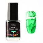 Nail art color Ink 12ml - Green